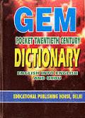Gem Pocket 20TH Cent Dictionary English Urdu