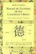 Manual de Escritura de Los Caracteres Chinos