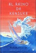 El Reino de Kensuke