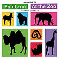 En El Zoo (Adivina Que Es)