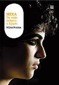Heka: Un Viaje Magico a Egipto (Grandes Lectores: Grandes Viajes)