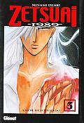 Zetsuai 3