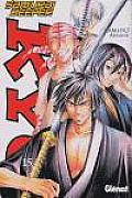 Samurai Deeper Kyo 15
