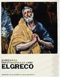 El Greco / The Greco