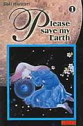 Please Save My Earth 1