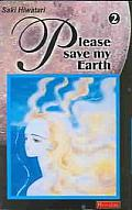 Please Save My Earth 2