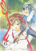 Vampire Princess Miyu 6
