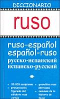 Diccionario Ruso - Ruso Espanol/Espanol Ruso