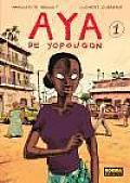Aya De Yopougon 1 / Aya of Yop City 1
