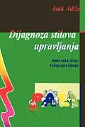 Dijagnoza Stilova Upravljanja [How to Solve the Mismanagement Crisis - Serbian Edition]