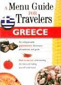Greece A Menu Guide For Travelers