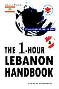 The 1-Hour Lebanon Handbook, Visual Country Profile 2004
