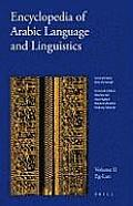 Encyclopedia of Arabic Language and Linguistics #2: Encyclopedia of Arabic Language and Linguistics, Volume 2