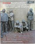 Xianfeng!: Chinese Avant-Garde Sculpture
