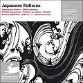 Japanese Patterns Cover