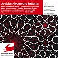 Arabian Geometric Patterns New