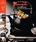 Yamazato Kaiseki Recipes Secrets of the Japanese Cuisine
