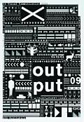 Output #9: : Output 09: International Yearbook and Student Award in Visual Communication