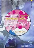 Regions Statistical Yearbook: 2005 (Brochure & CD-ROM)