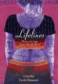 Lifelines: New Writing from Bangladesh