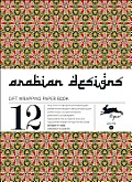 Arabian Gift Wrapping Paper Book, Volume 6