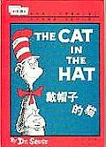 Cat In The Hat Chinese 1