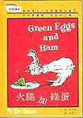 Green Eggs and Ham: Zhuyin: Traditional Characters