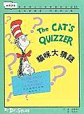 Cats Quizzer Chinese English Bilingual Edition 18