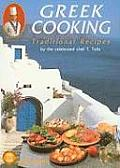 Greek Cooking: Traditional Recipes