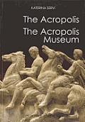 The Acropolis: The New Acropolis Museum