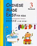 Chinese Made Easy for Kids...