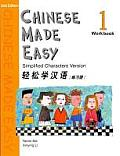 Chinese Made Easy Workbook 1, 2nd Edition