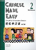 Chinese Made Easy Workbook 2 2ND Edition Cover