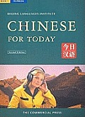 Chinese for Today, Vol. 1