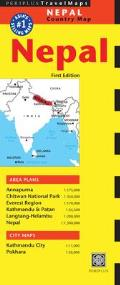 Nepal: Individual Country Maps (Periplus Travel Maps) Cover