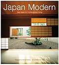 Japan Modern New Ideas For Contemporary