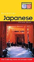 Essential Japanese Phrasebook