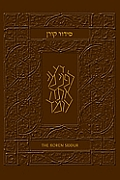 The Koren Sacks Siddur: Hebrew/English Prayerbook for Shabbat & Holidays with Translation & Commentary by Rabbi Sir Jonathan Sacks, Reader's S (Large Print)