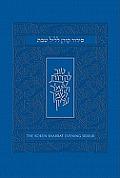 The Koren Shabbat Evening Siddur