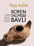 Koren Talmud Bavli, English, Vol.2: Shabbat Part 1: Standard (Color): With Commentary by Rabbi Adin Steinsaltz