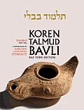Koren Talmud Bavli, English, Vol.2: Shabbat Part 1: Daf Yomi (B & W): With Commentary by Rabbi Adin Steinsaltz