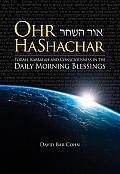 Ohr Hashachar: Torah, Kabbalah and Consciousness in the Daily Morning Blessings