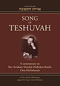 Oros Hateshuvah #3: Song of Teshuvah: Book Three: A Commentary on Rav Avraham Yitzchak Hakohen Kook's Oros Hateshuvah