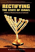Teachings of Kabbalah #5: Rectifying the State of Israel: A Political Platform Based on Kabbalah