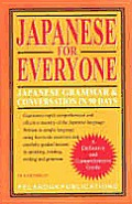 Japanese for Everyone Japanese Grammar &