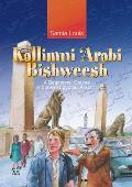 Kallimni 'Arabi Bishweesh: A Beginners' Course in Spoken Egyptian Arabic 1 [With CD] (Kallimni 'Arabi)