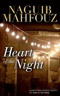 Heart of the Night (Modern Arabic Novels)