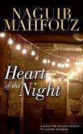 Heart of the Night (Modern Arabic Novels)