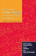 Concise Arabic-English Lexicon of Verbs in Context