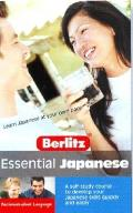 Berlitz Essential Japanese 2005 Edition